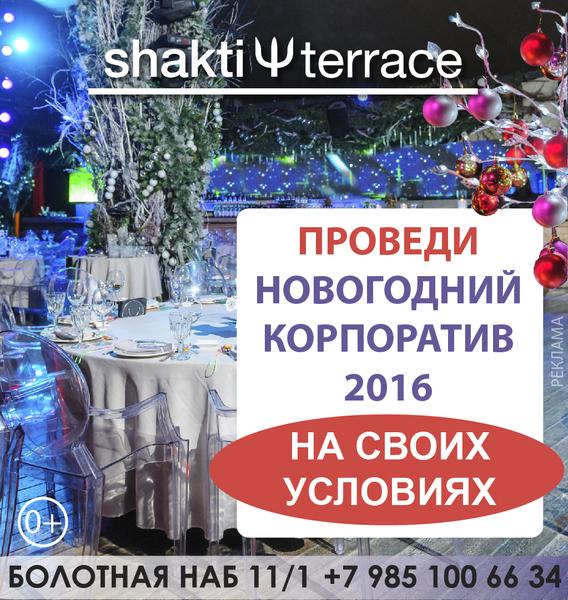 выбор максимальными нг 2016 в ресторанах москвы переместились интернет, бизнес