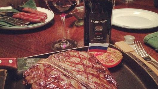 Feed brjansk steaks 28days