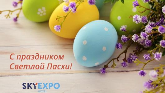 Feed skyexpo hotel