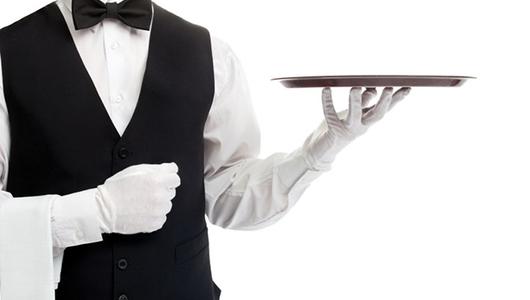 Feed waiter 790x527