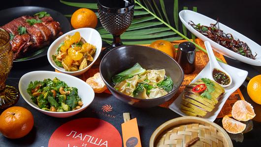 Feed mandarin eda