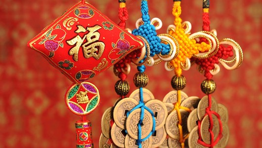 Feed when is chinese new year 2d