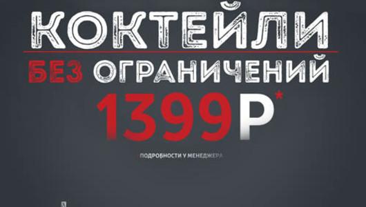 Feed              1399