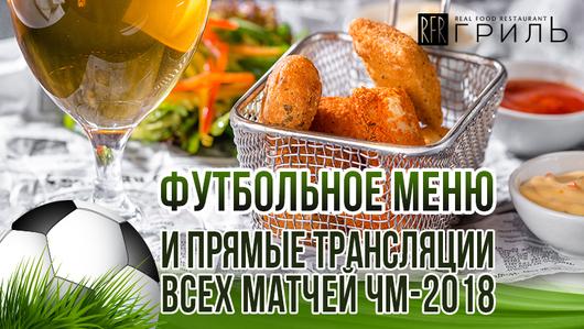 Feed rfrgrill 820x462