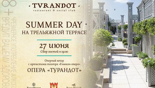 Feed summer day turandot