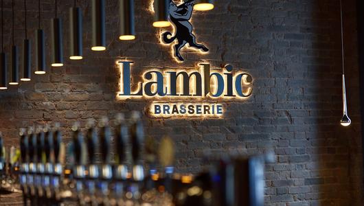 Feed brasserie lambic interier10