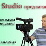 Thumb a a studio