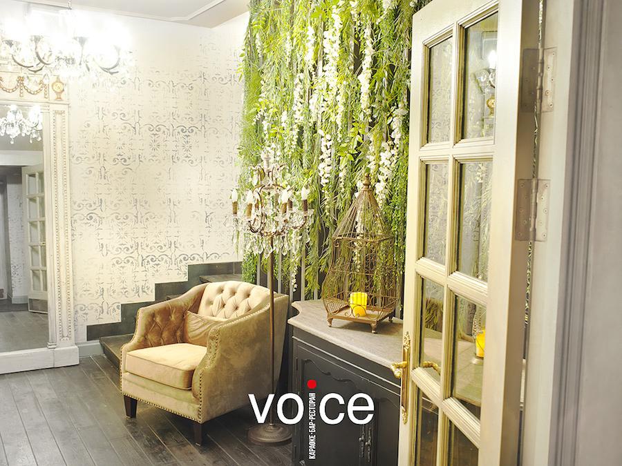 Voice 0369