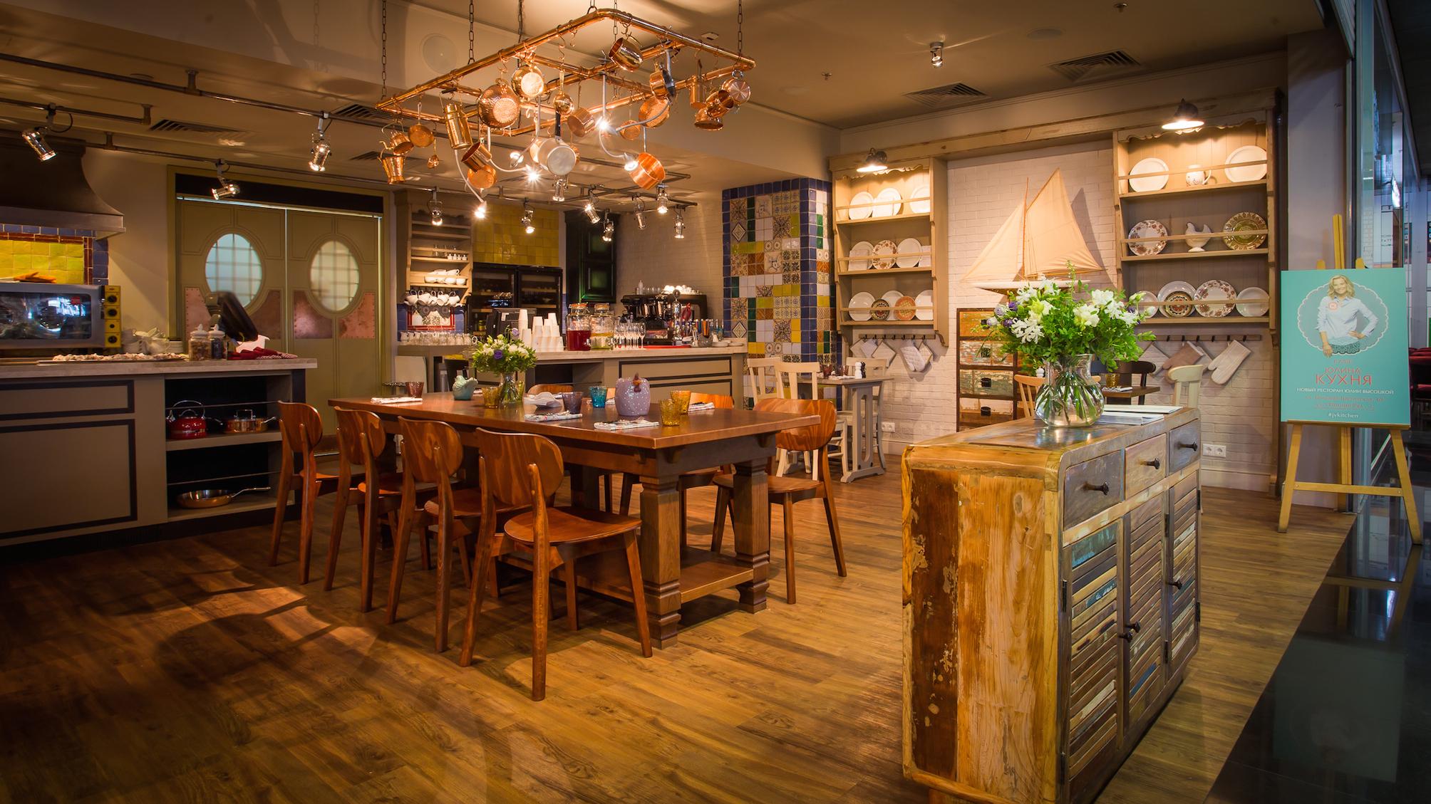 Фотография: Кафе Юлина кухня