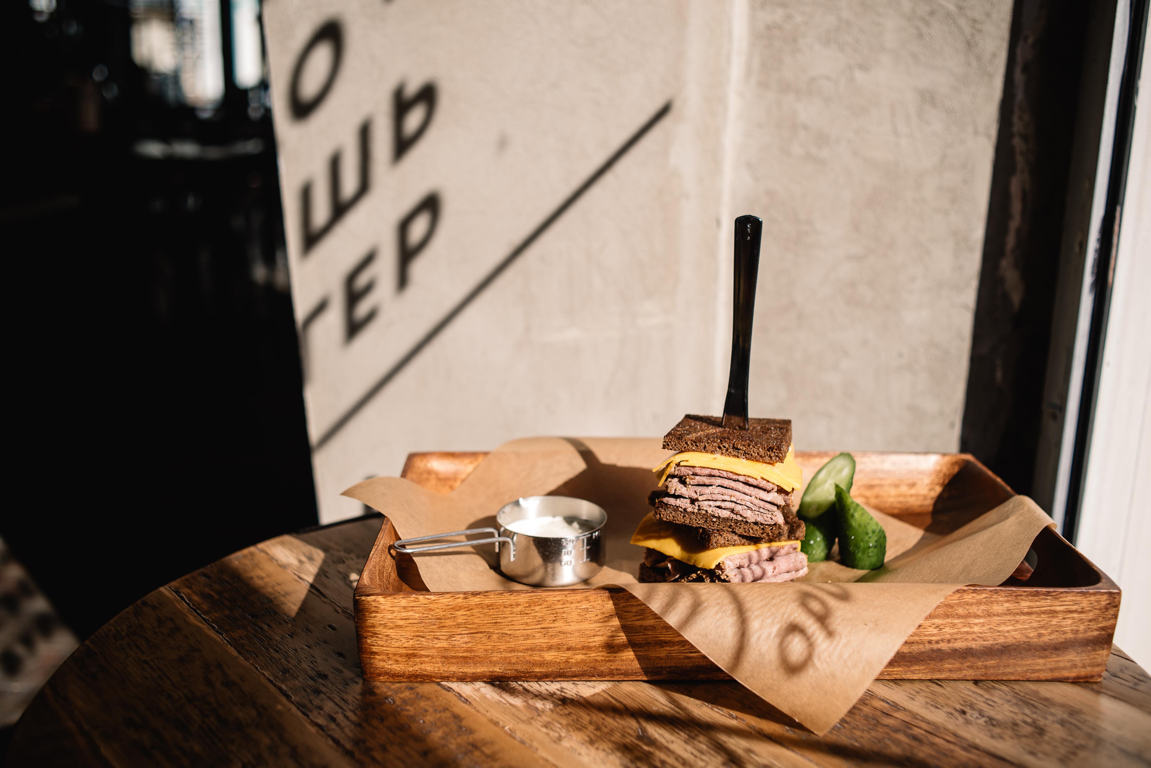 Sandwich woody allen