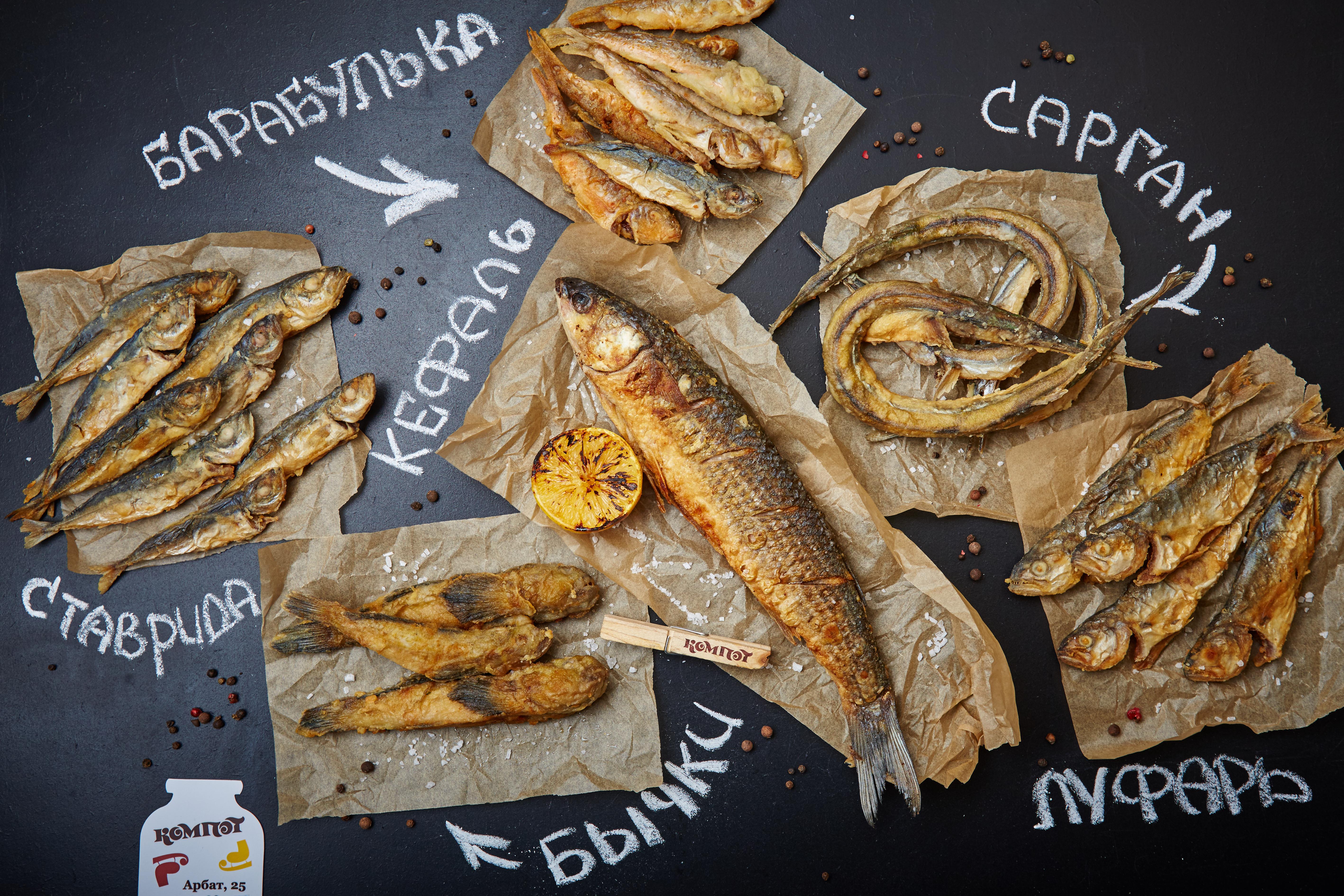 Assorti ribi.kompot 1