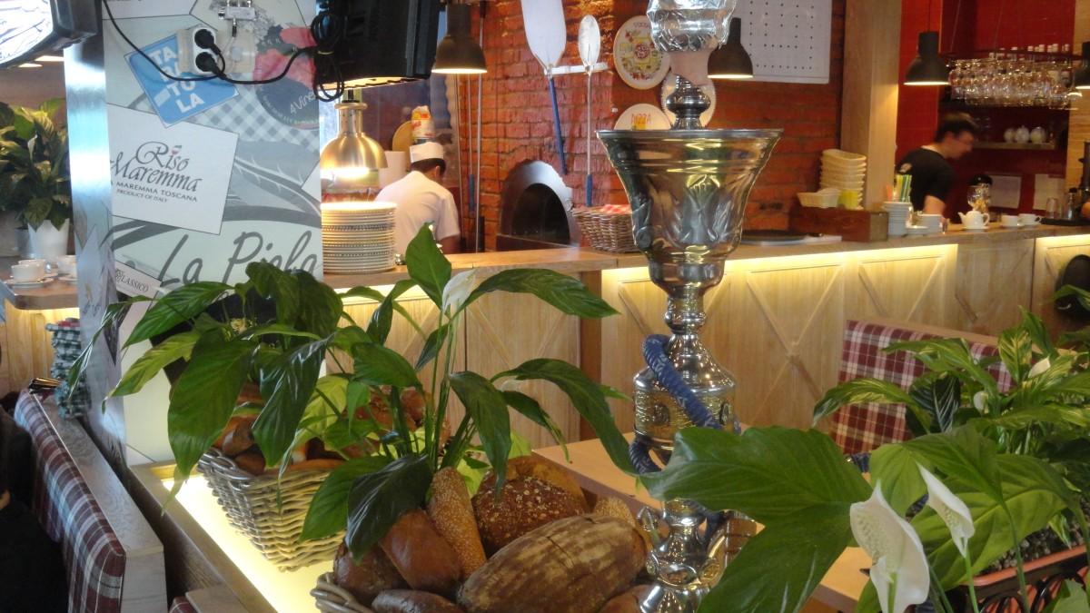 Фотография: Ресторан Ла Пиола