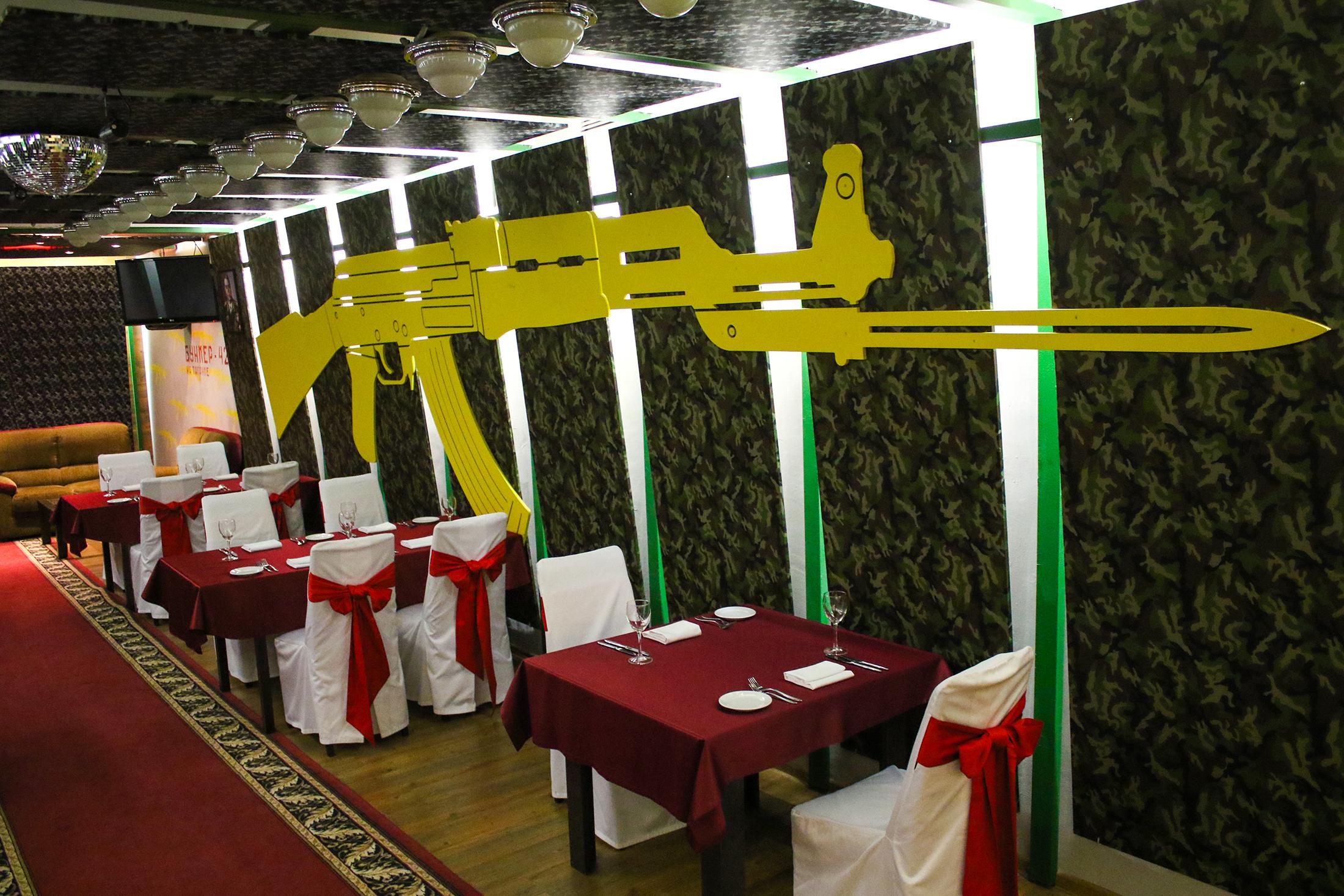 Фотография: Ресторан Бункер-42 на Таганке