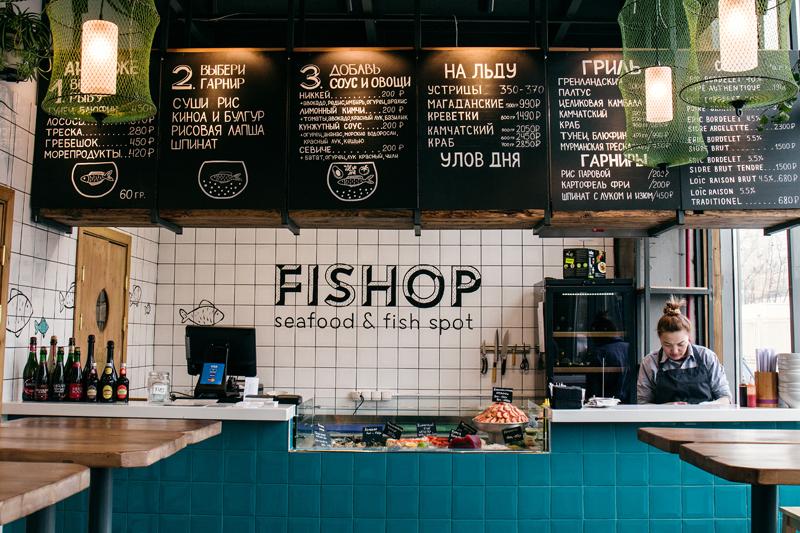 Фотография: Ресторан Fishop