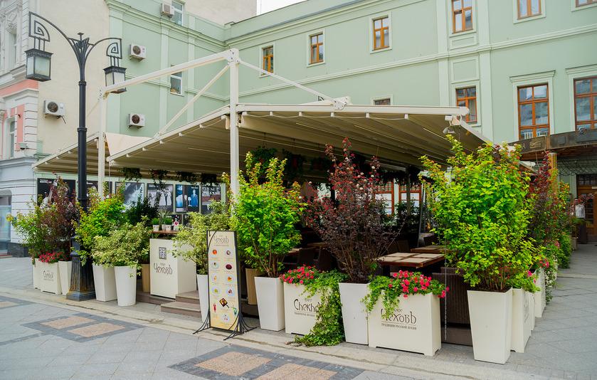 Фотография: Ресторан Чехов